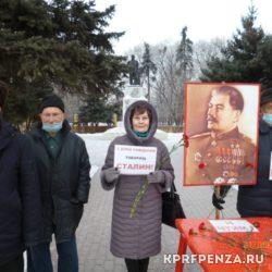 21 декабря – Кузнецк-02