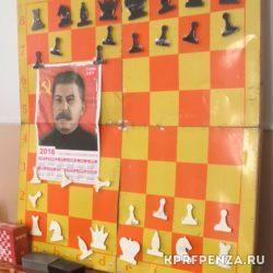 КПРФ – День рождения Сталина-02