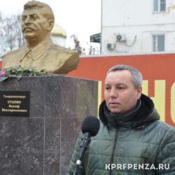 КПРФ – Возложение цветов у бюста Сталина-010