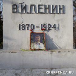 Кузнецк-Память Сталину-02