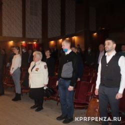 Отчётно-выборная конференция КПРФ-001