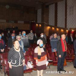 Отчётно-выборная конференция КПРФ-002