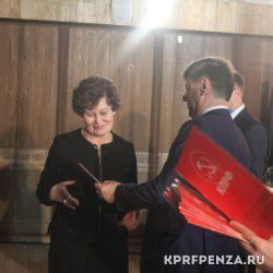 Отчётно-выборная конференция КПРФ-003