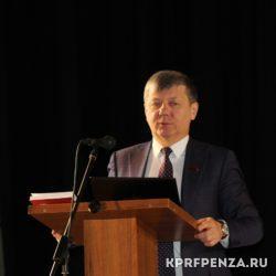 Отчётно-выборная конференция КПРФ-006