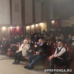 Отчётно-выборная конференция КПРФ-007