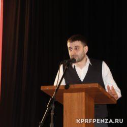 Отчётно-выборная конференция КПРФ-008