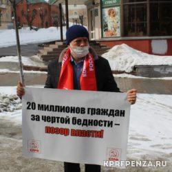 Пикеты против власти Путина-01