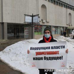 Пикеты против власти Путина-03