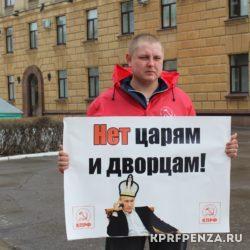 Пикеты против власти Путина-04