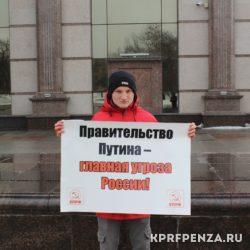 Пикеты против власти Путина-05