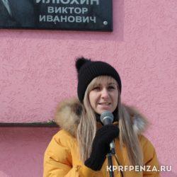 В память Виктора Ивановича Илюхина-001