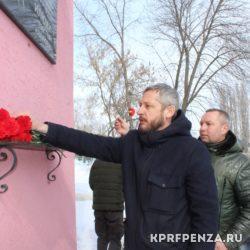 В память Виктора Ивановича Илюхина-011