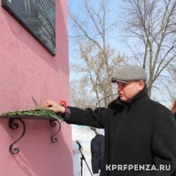 В память Виктора Ивановича Илюхина-014