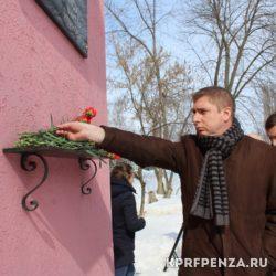 В память Виктора Ивановича Илюхина-015