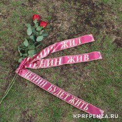 22 апреля – День Рождения Ленина – Площадь-006