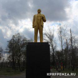 22 апреля – День Рождения Ленина – Сквер Дружбы-001