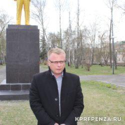 22 апреля – День Рождения Ленина – Сквер Дружбы-005