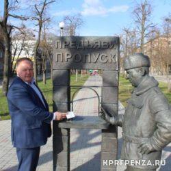 Депутат Трутнев – Заречный-01