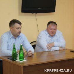 Депутат Трутнев – Заречный-03