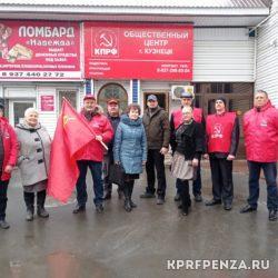 Кузнецкий общественный центр-004