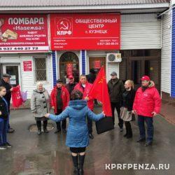 Кузнецкий общественный центр-005