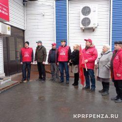 Кузнецкий общественный центр-007