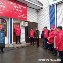 Кузнецкий общественный центр-008