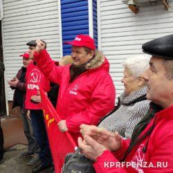 Кузнецкий общественный центр-012