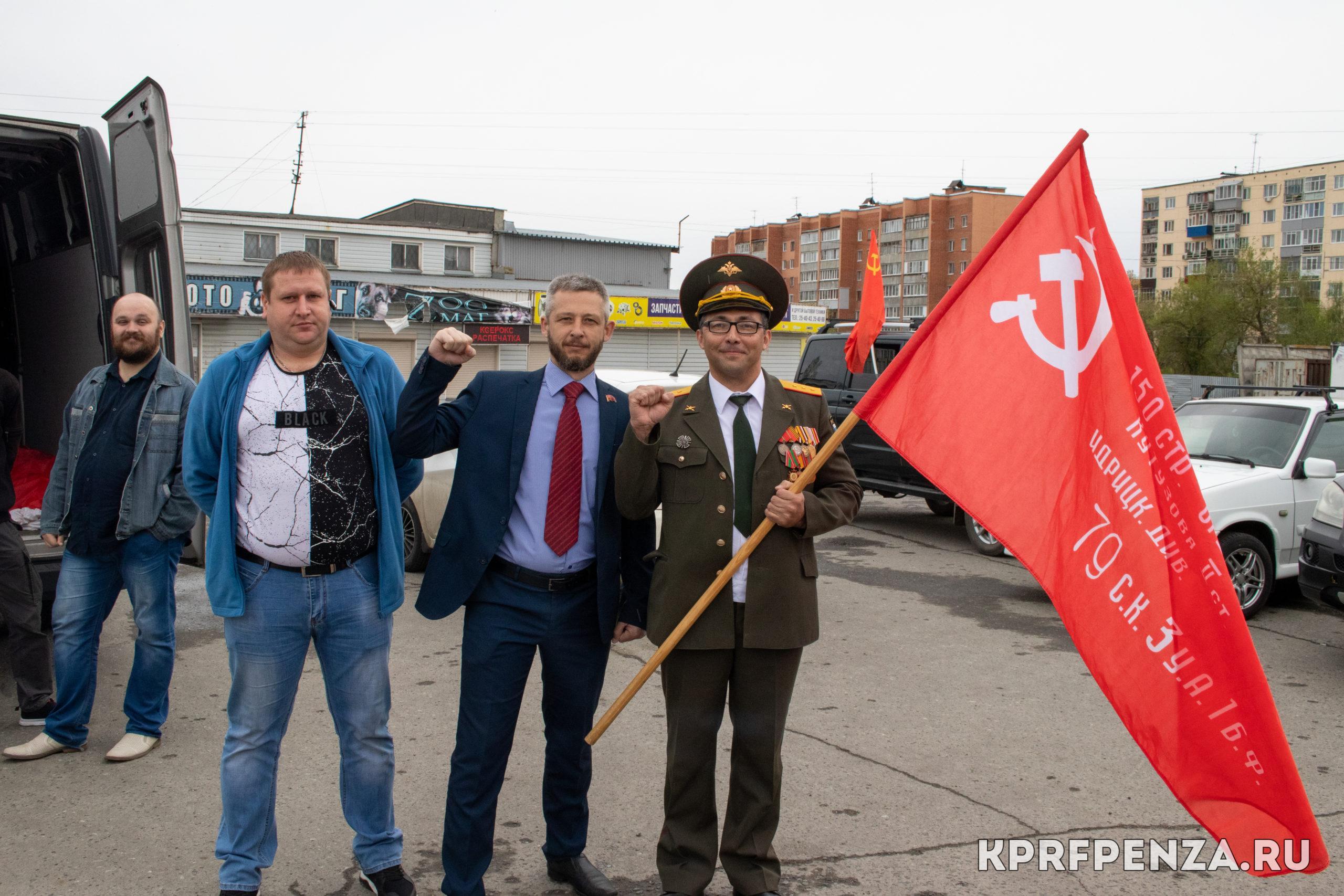 Ленинский райком-001