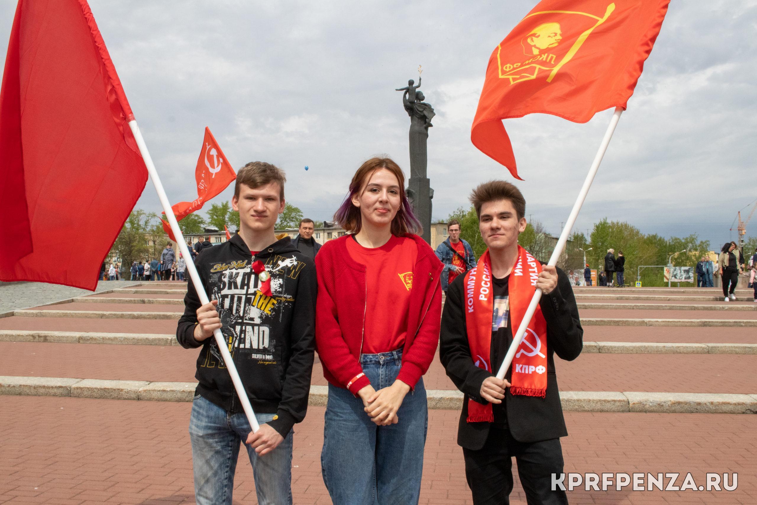 Ленинский райком-003