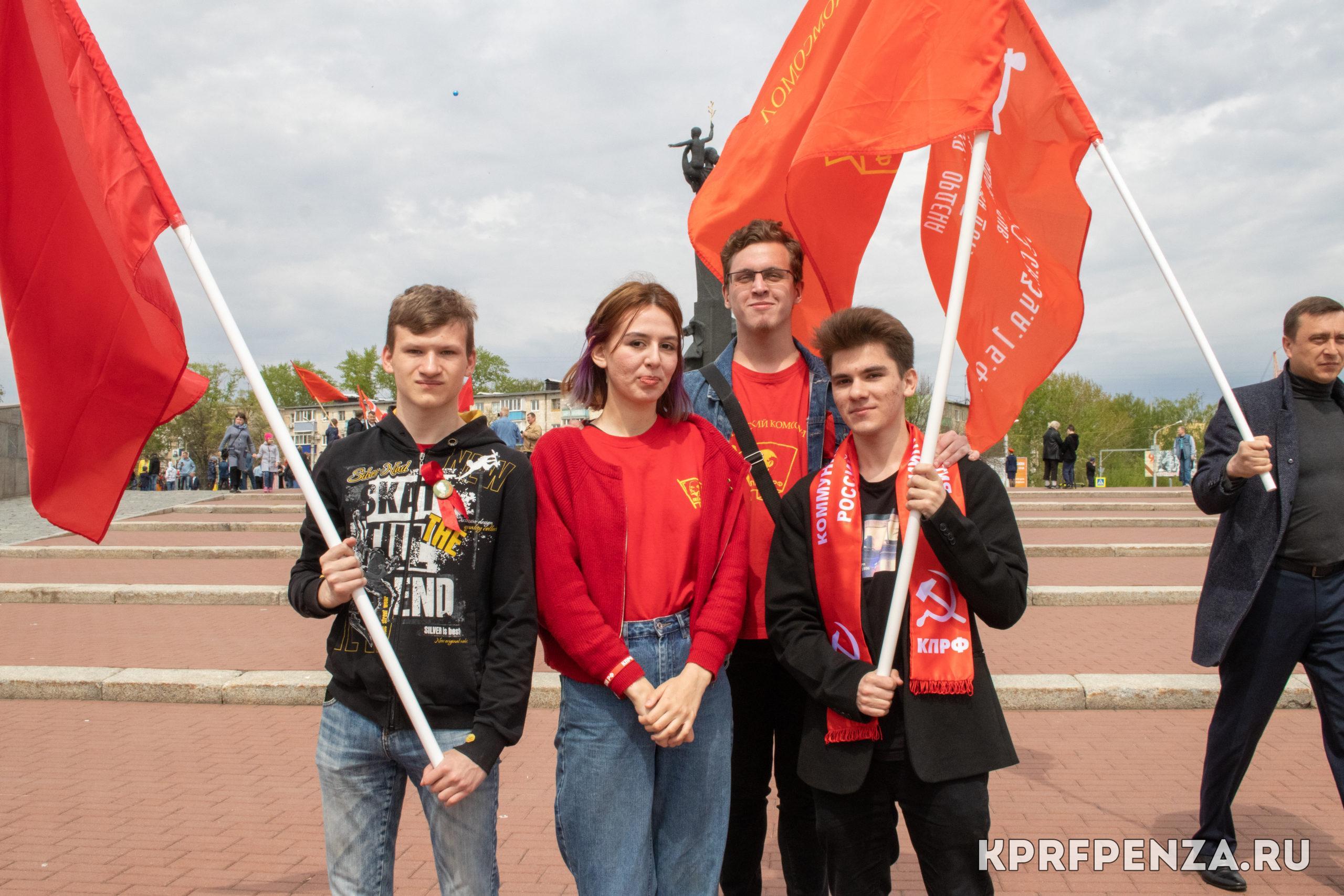 Ленинский райком-004