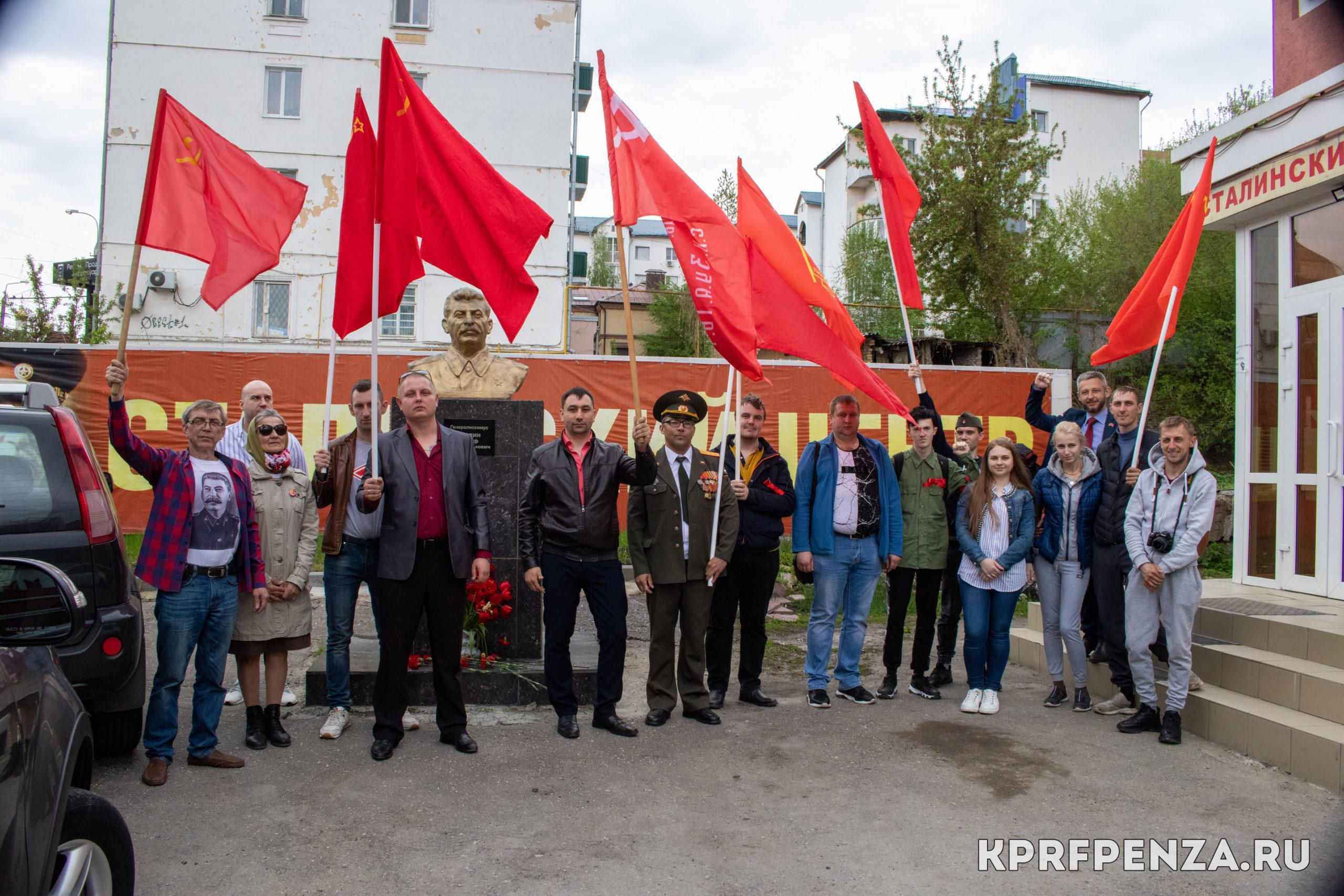 Ленинский райком-005