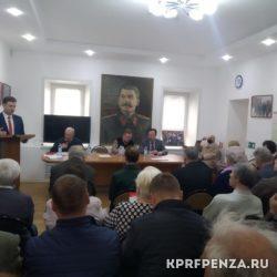 Обсуждение итогов первого этапа партийного съезда-001
