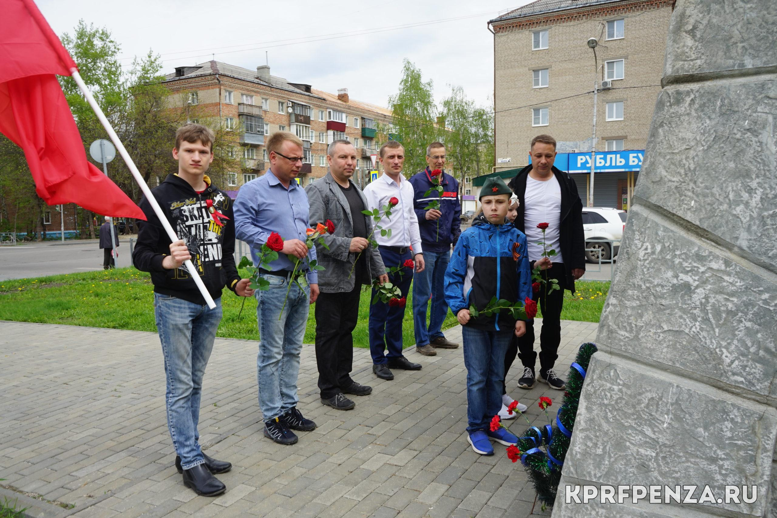 Первомайский райком-011