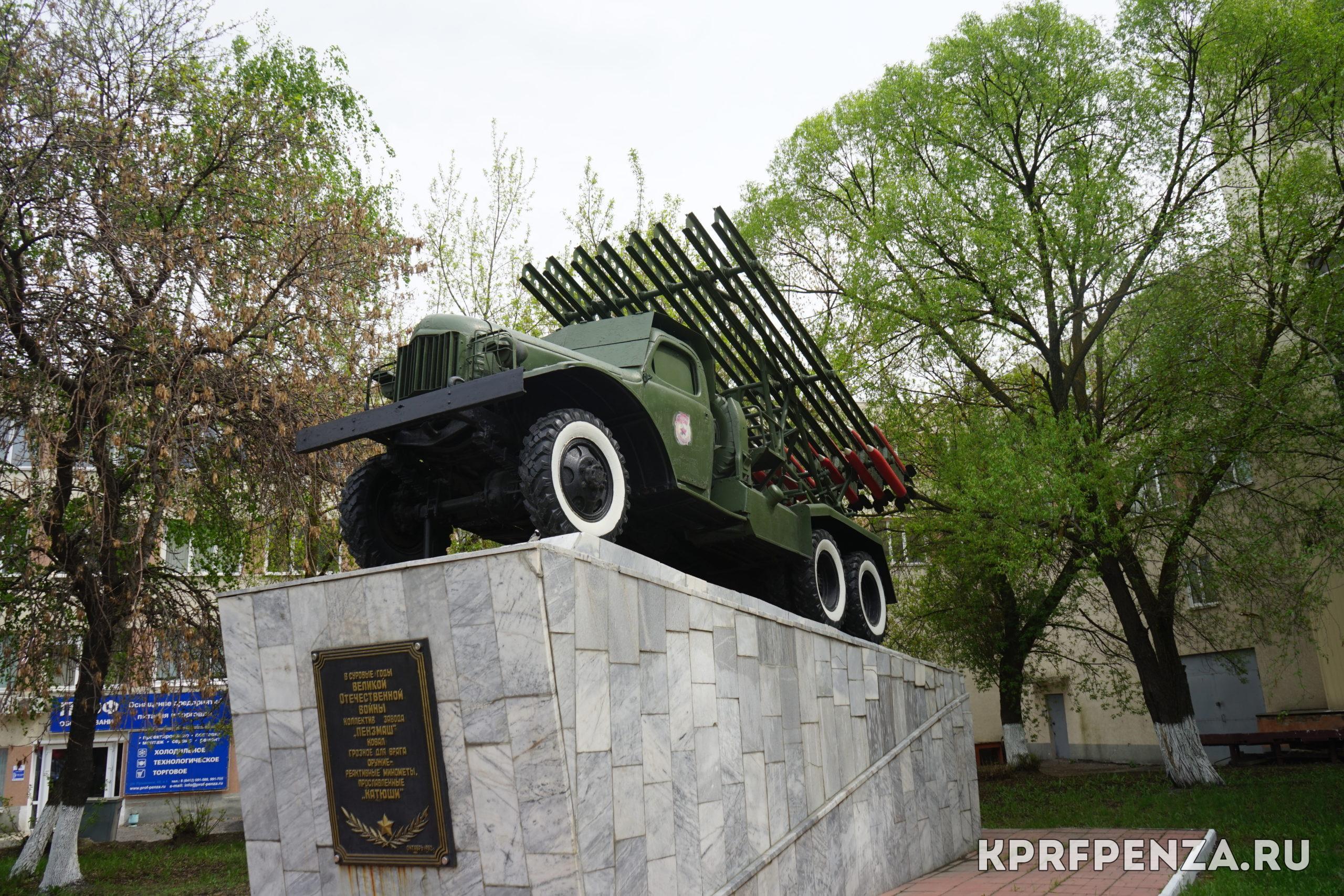 Первомайский райком-015