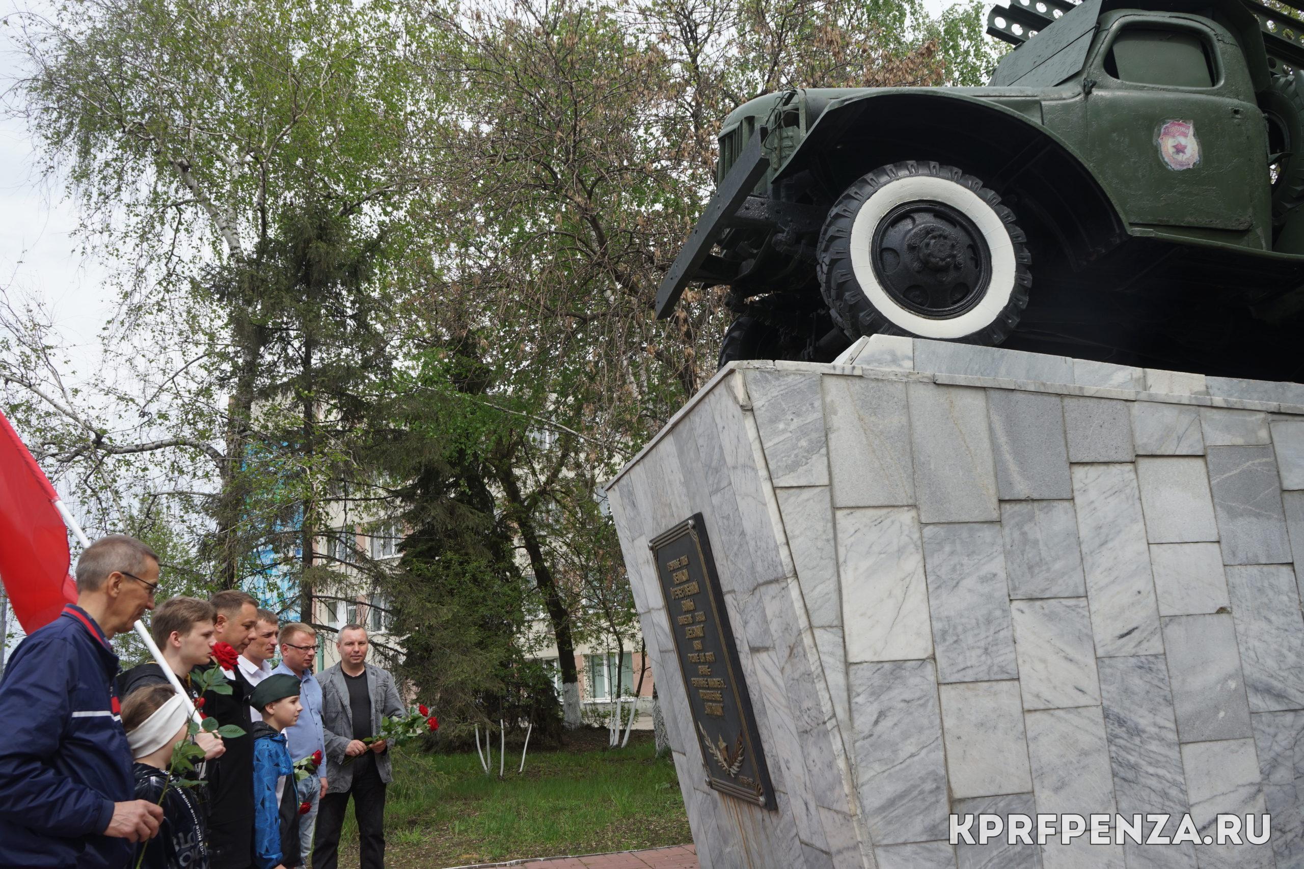Первомайский райком-017