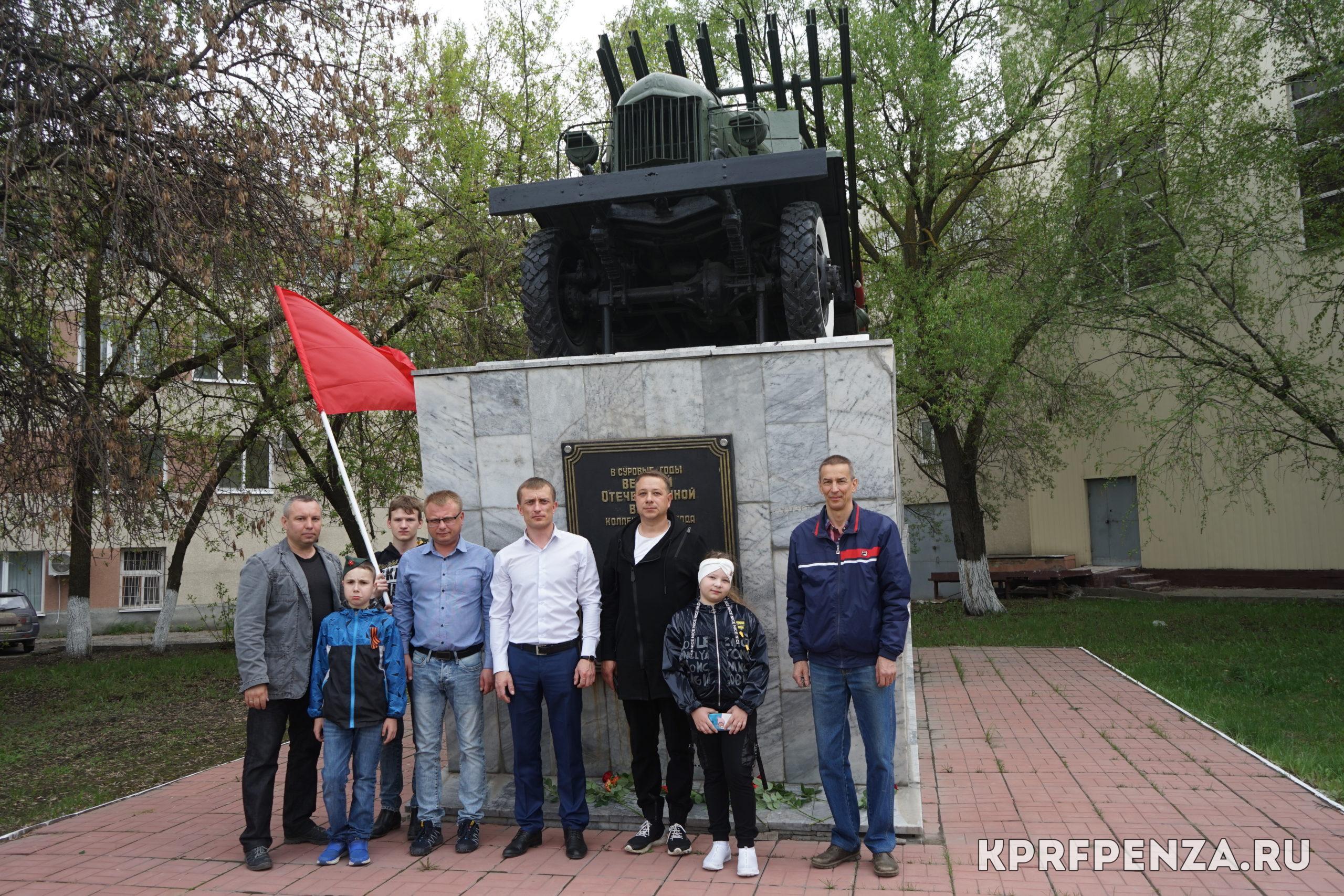 Первомайский райком-020