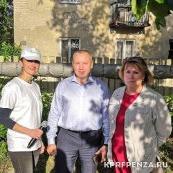 Депутат Иванов – Праздник двора-002