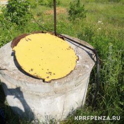 Работа депутата Иванова – Лунино-006