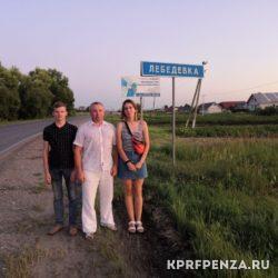 Работа депутата Иванова – Лебедевка-010