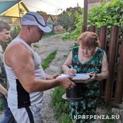 Работа депутата Иванова июль-005