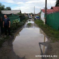 Работа депутата Иванова продолжается-001