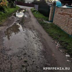 Работа депутата Иванова продолжается-002