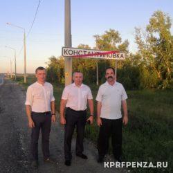 Работа депутата Иванова-село-001