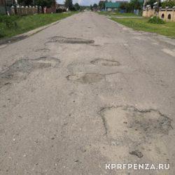 Работа депутата Иванова-село-008
